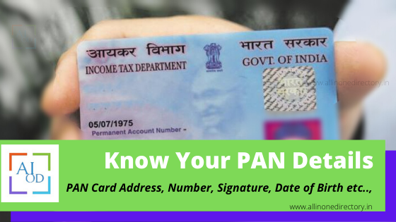Know Your PAN Card Name, Date of Birth, Address, Signature & more from  Income Tax Dept. | All In One Directory