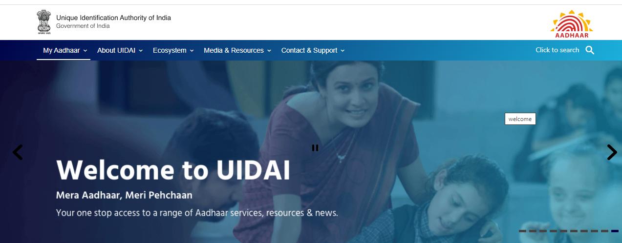 How to check if Aadhaar is linked to bank account – Aadhaar Card Linking Status